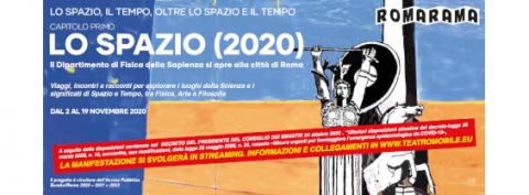 Eureka 2020