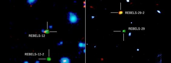 due galassie scoperte