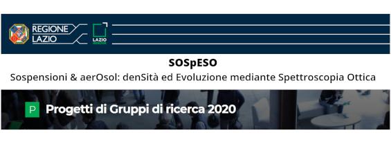 """Lazio Innova finanzia il progetto """"Sospensioni & aerOsol: denSità ed Evoluzione mediante Spettroscopia Ottica – SOSpESO"""""""